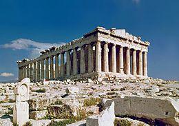 Chap 2 – La civilisation grecque