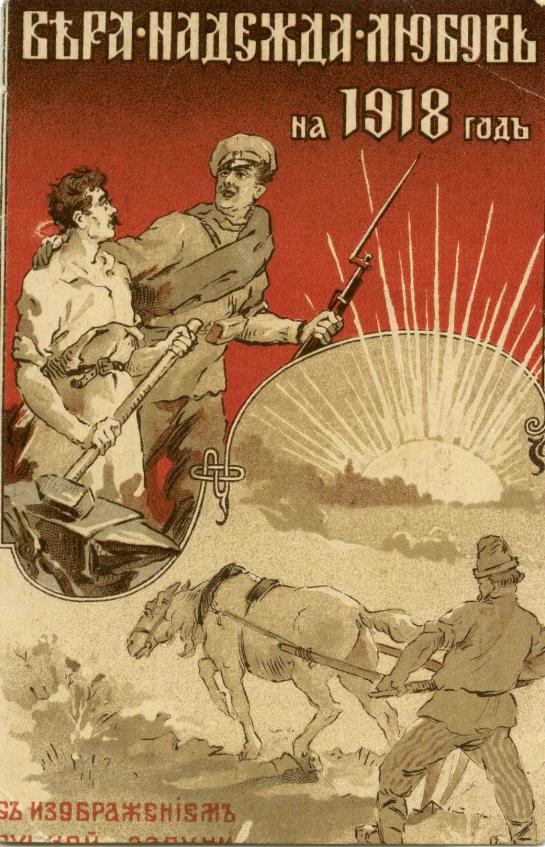 PARCOURS 1 : Lénine et la révolution d'octobre (guidé)