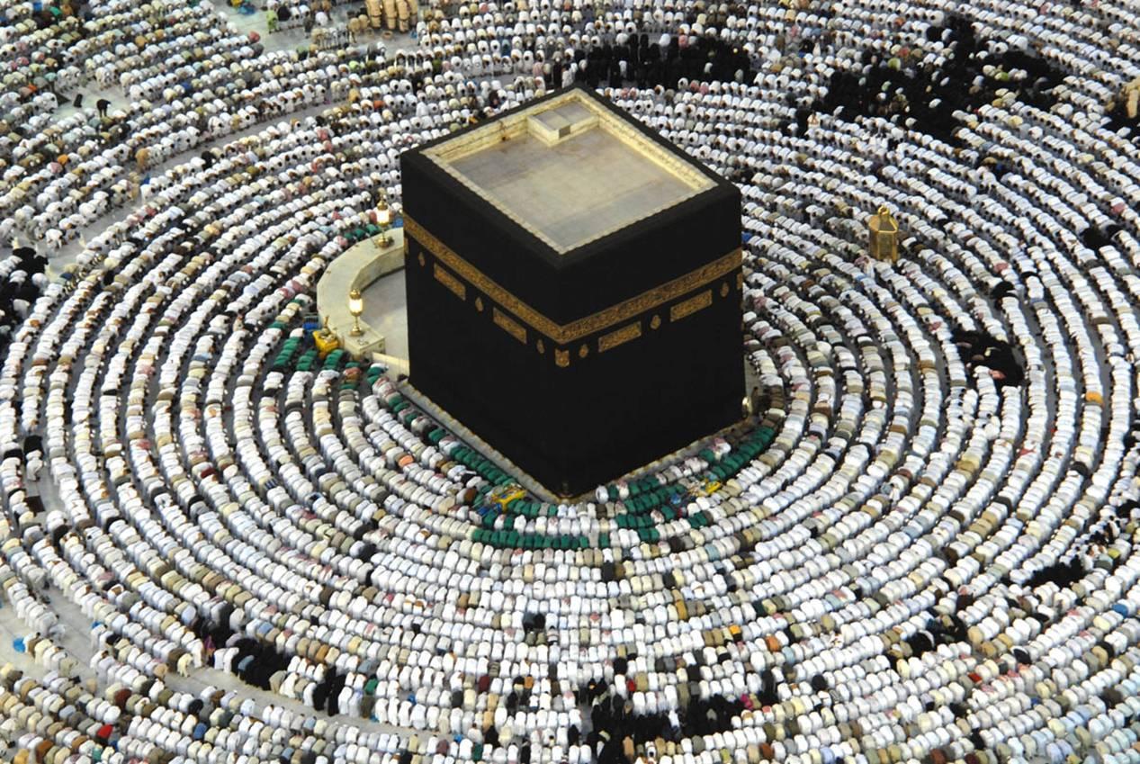 CHAP 1 – L'islam: débuts, expansion, sociétés & cultures